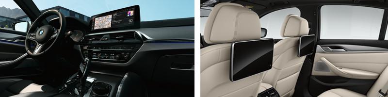BMW 5-sarjan Sedan on sporttisen bisnesauton ruumiillistuma. Jo ensimmäisellä silmäyksellä se välittää aitoa sporttisuutta, joka ilmenee ennen kaikkea dynaamisessa siluetissa ja pelkistetyssä muotokielessä.