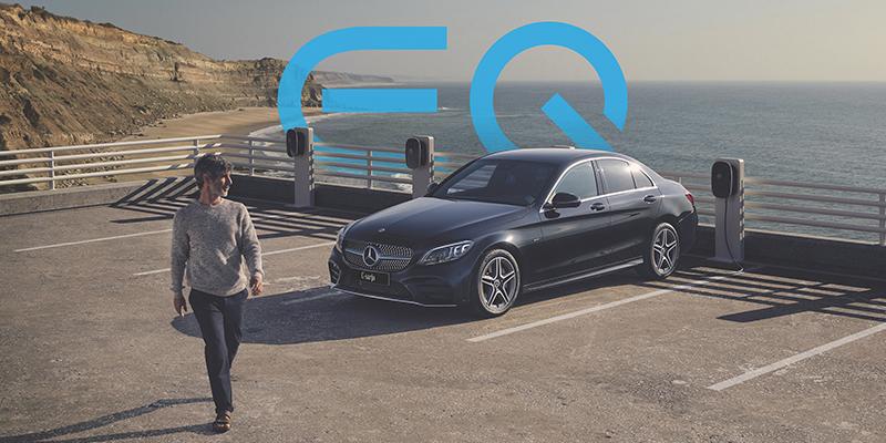 C-sarjan EQ Power ladattavat hybridit. Kehityksen kärjessä tyylistä tinkimättä.