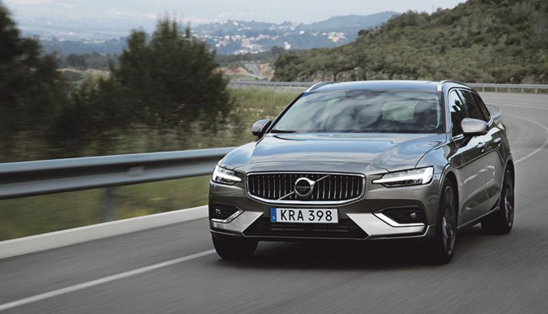 Volvo V60V60-farmarin edistynyt tekniikka auttaa tekemään ajokokemuksesta mukavan ja juuri sinua miellyttävän.